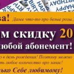 25point5.ru